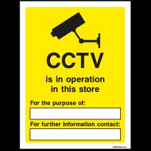 CCTV Security Signs Ireland