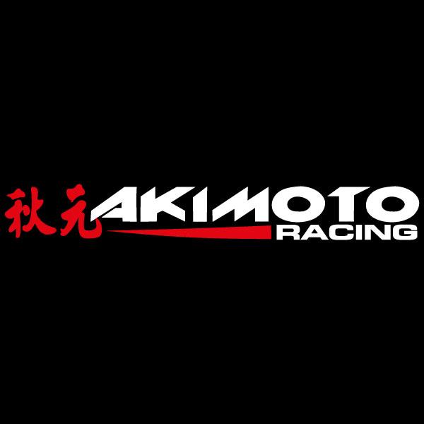 Car Sticker - Akimoto